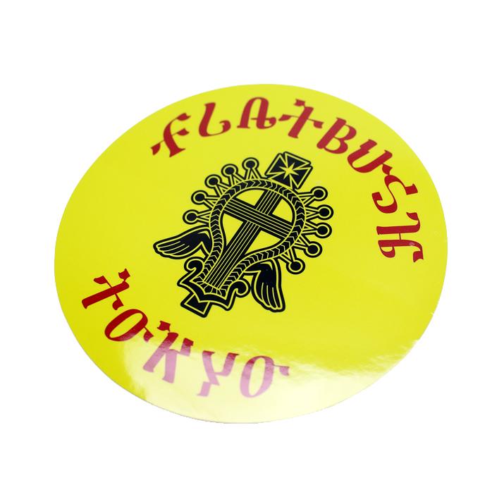 FBDT_17_KNIT_01