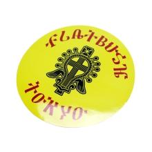 FBDT_17_PIN_A.SILVER